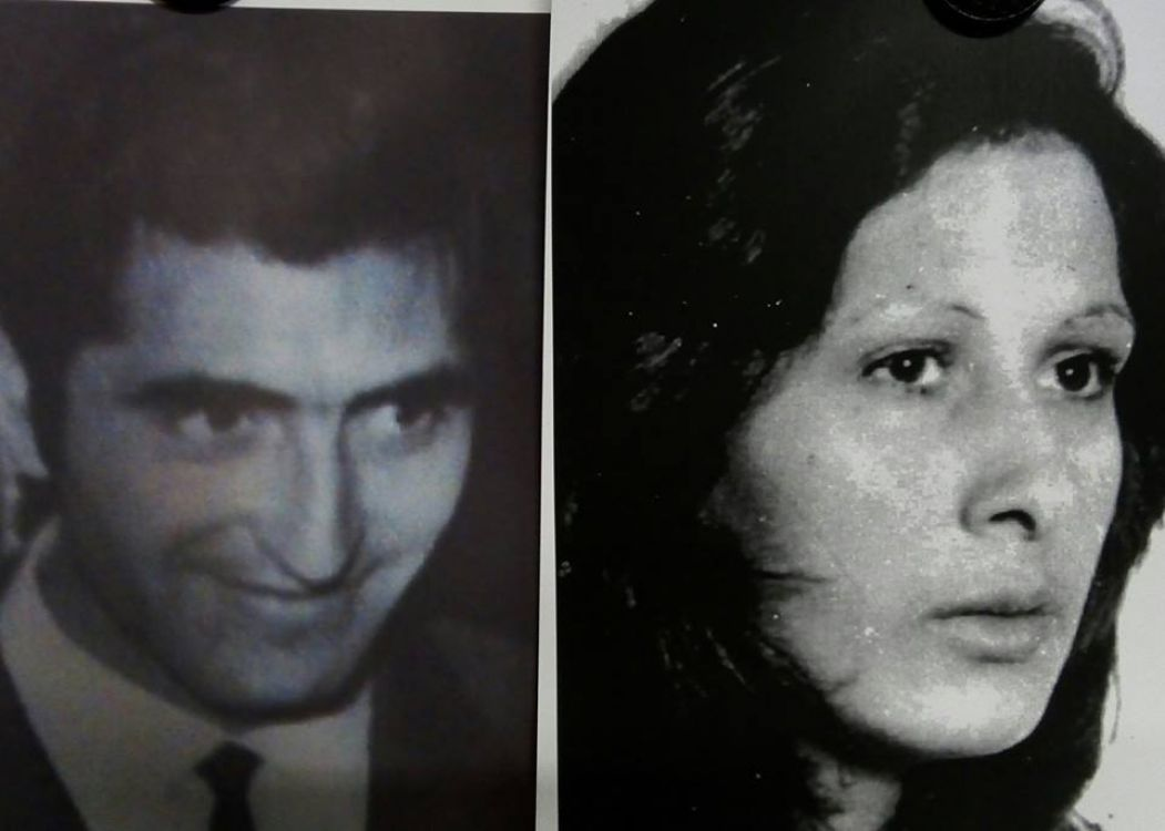 Foto de los padres desaparecidos, María del Carmen Moyano y Carlos Simón Poblete