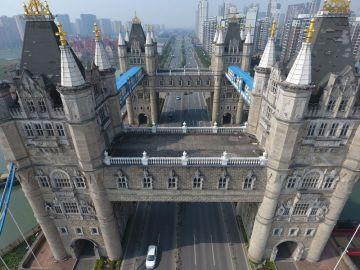 Imitación China del Puente de Londres