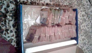 Fue incautado una gran cantidad de dinero en el lugar de los allanamientos.